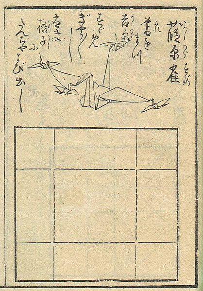 Primer libro de origami. 1797